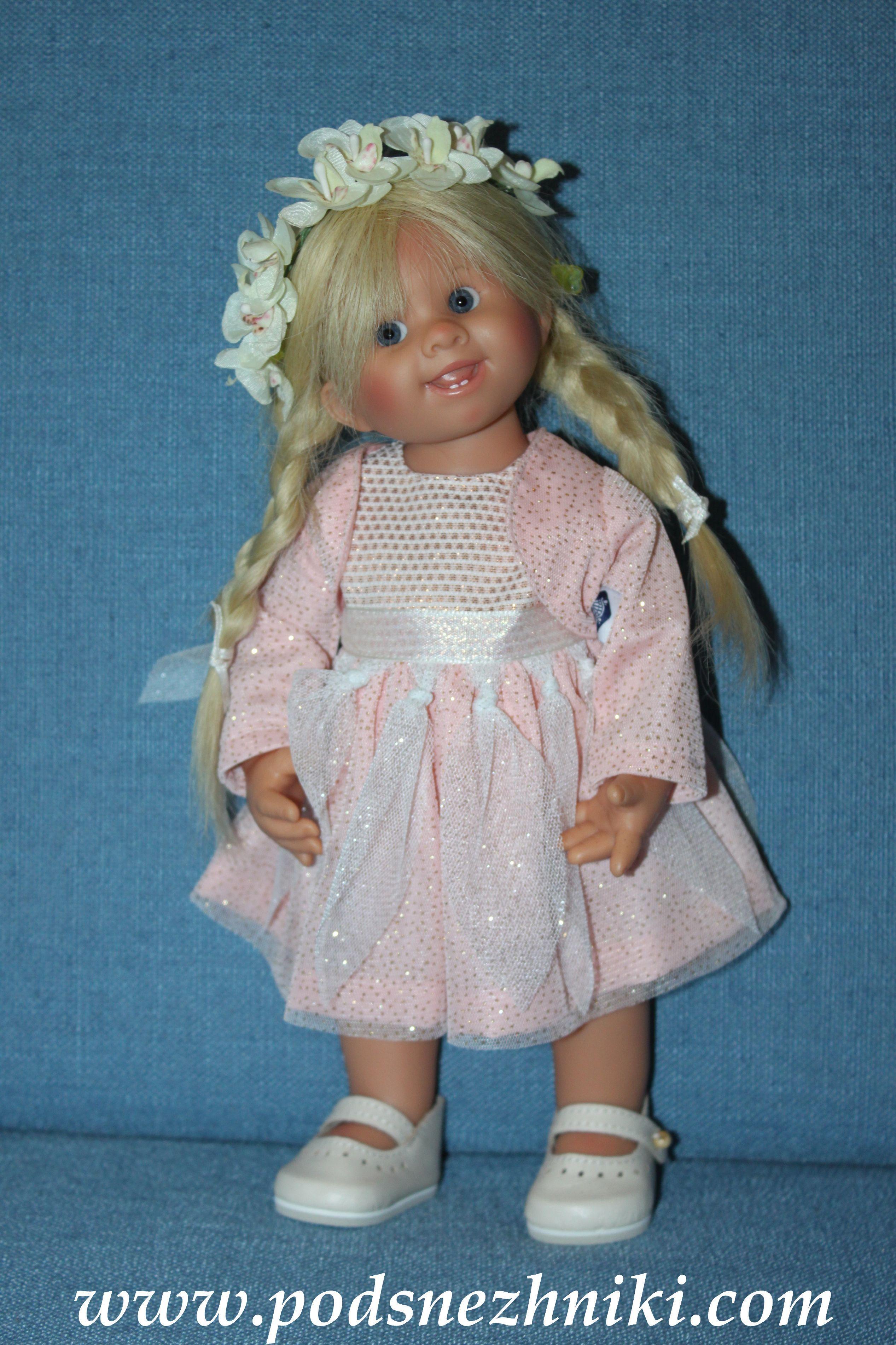 Коллекционная кукла Schildkrot Fiona 2019