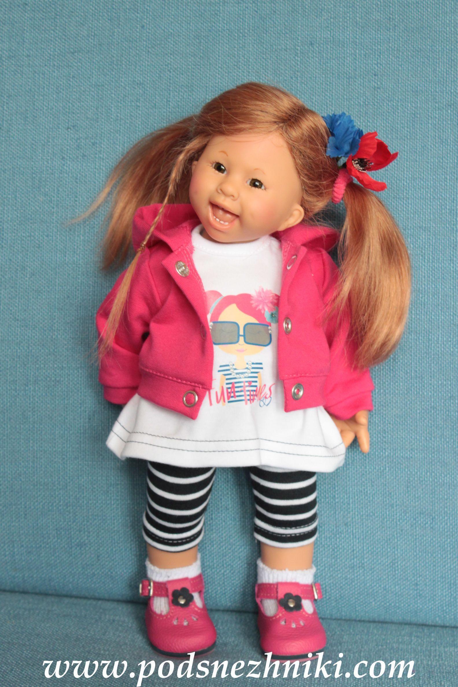 Коллекционная кукла Schildkrot Lea 2019