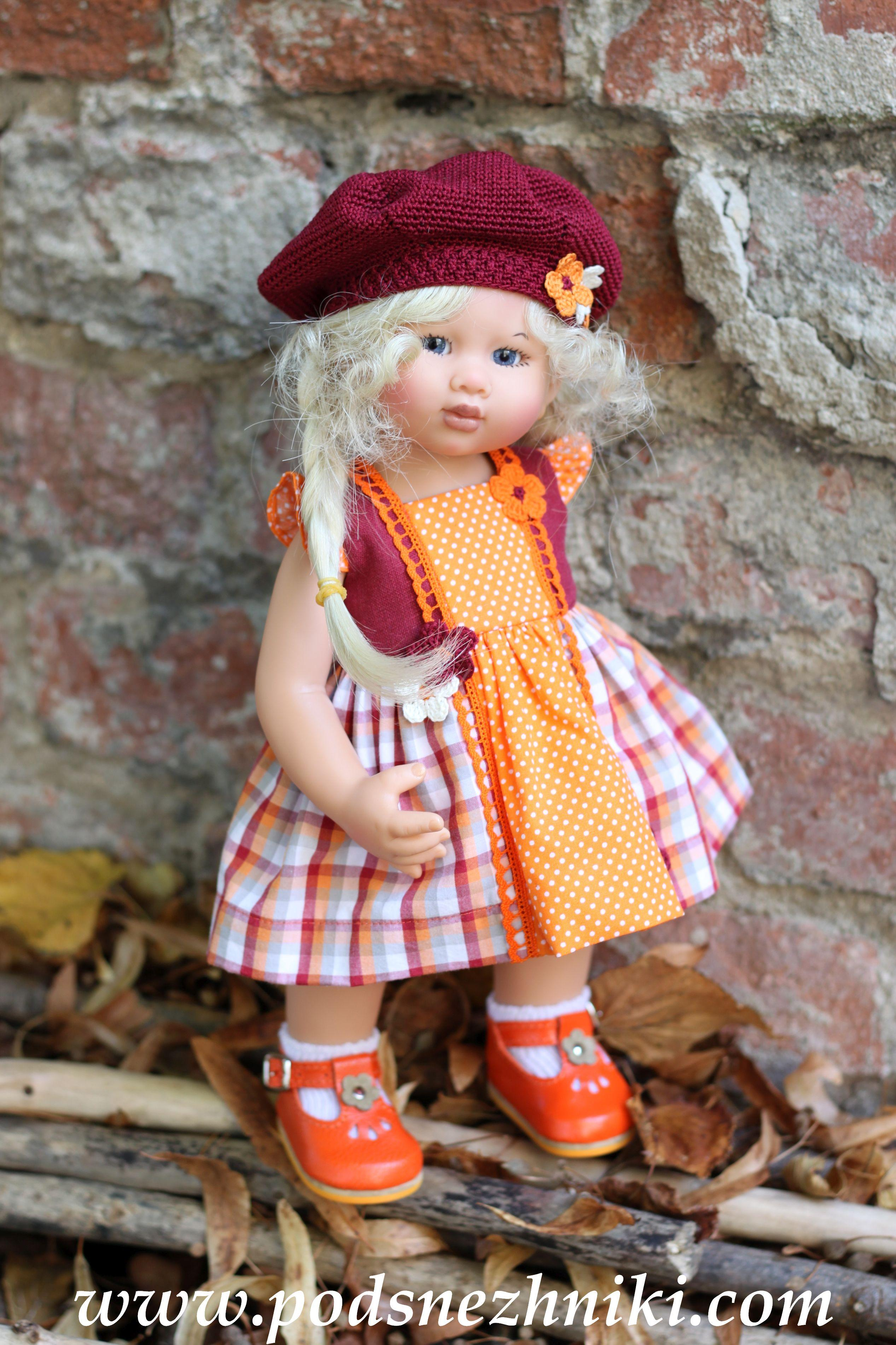Muller Wichtel doll outfit