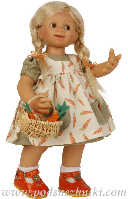Коллекционная кукла Schildkrot Frieda 2019
