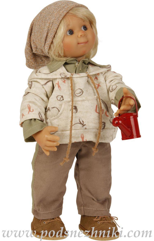 Коллекционная кукла Schildkrot Stephan 2019
