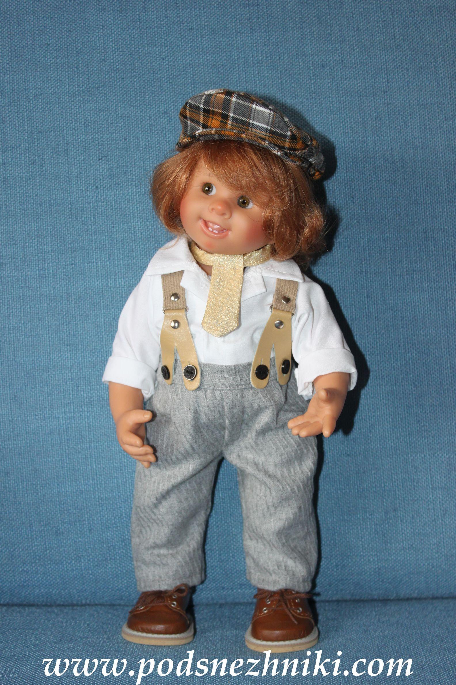 Коллекционная кукла Schildkrot Barry 2019