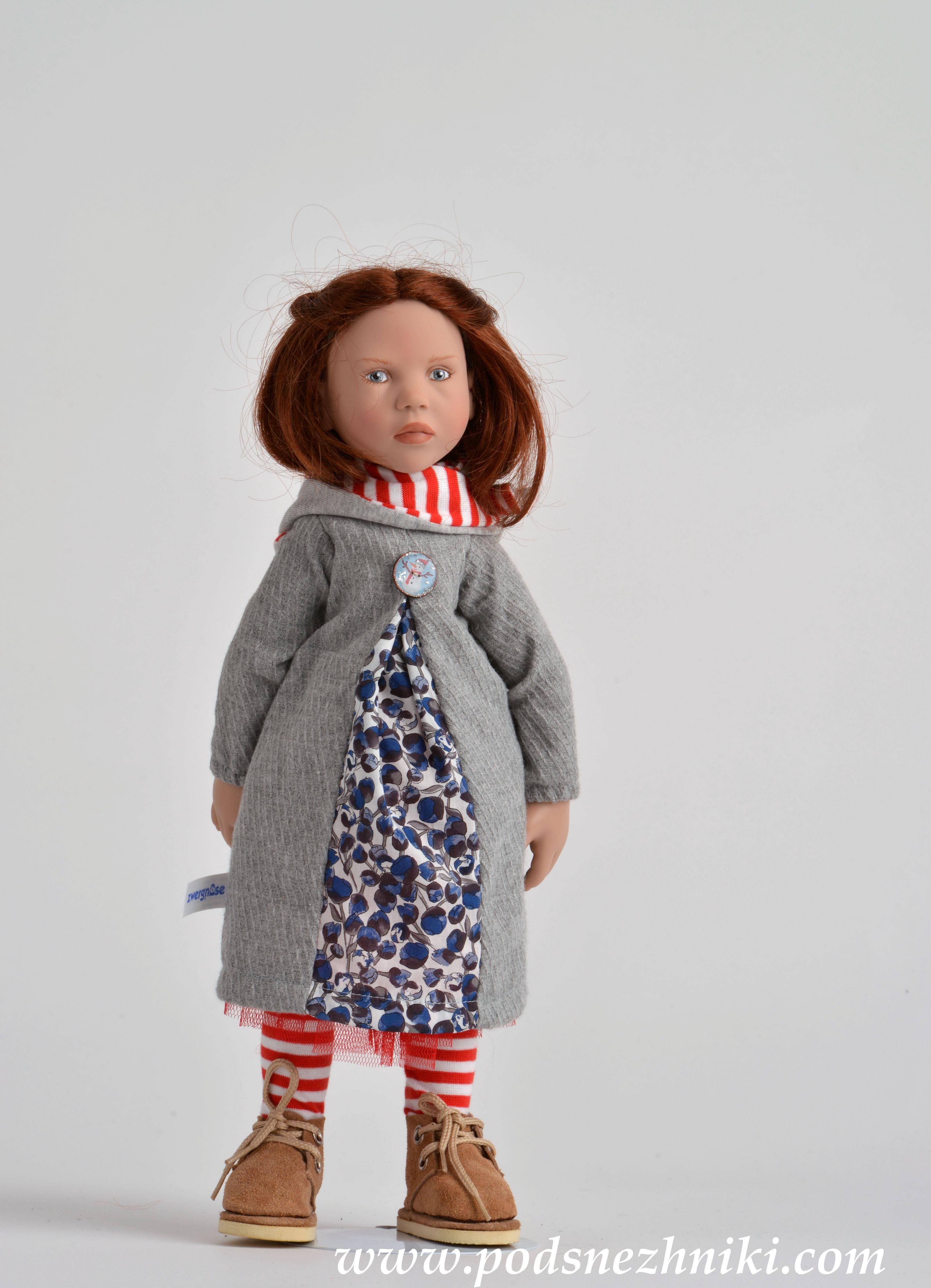 Zwergnase Junior Dolls 2020