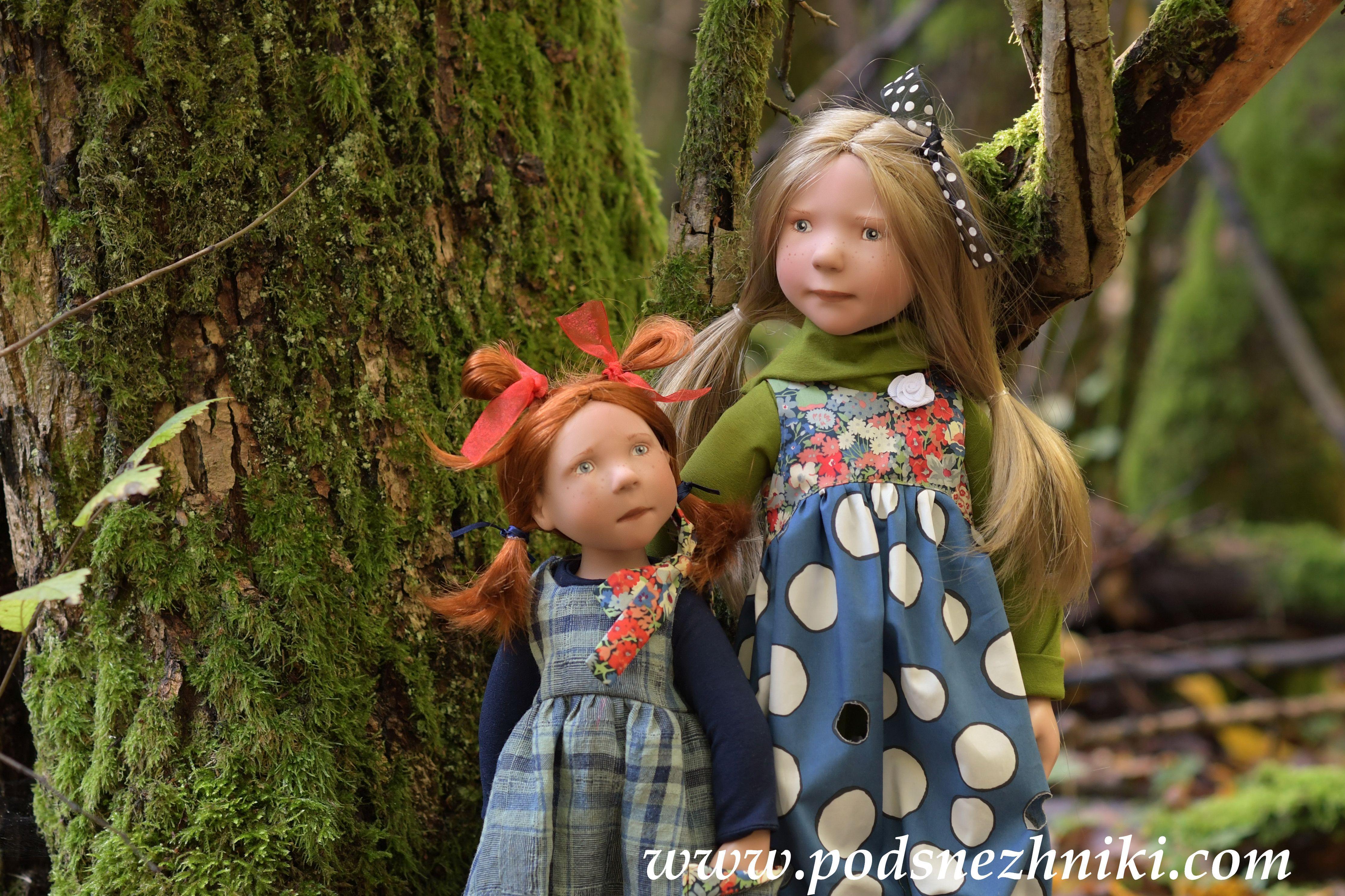 Zwergnase Junior Dolls 2020